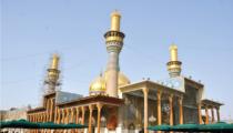 Cennet ve Barış Şehri Bağdat